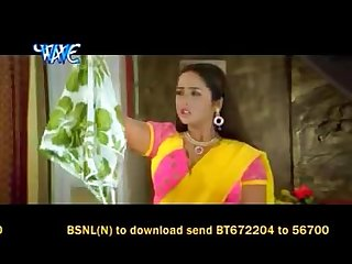 Hot Rani chatterjee ravi kishan aye ho dada kayisan bhojpuri hot song