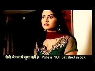 स�?�?्स �?�? लिए पा�?ल पत्न�? What happens when Wife is NOT..
